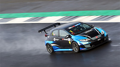 TCR UK Test