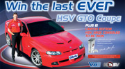 Win the last HSV GTO coupe