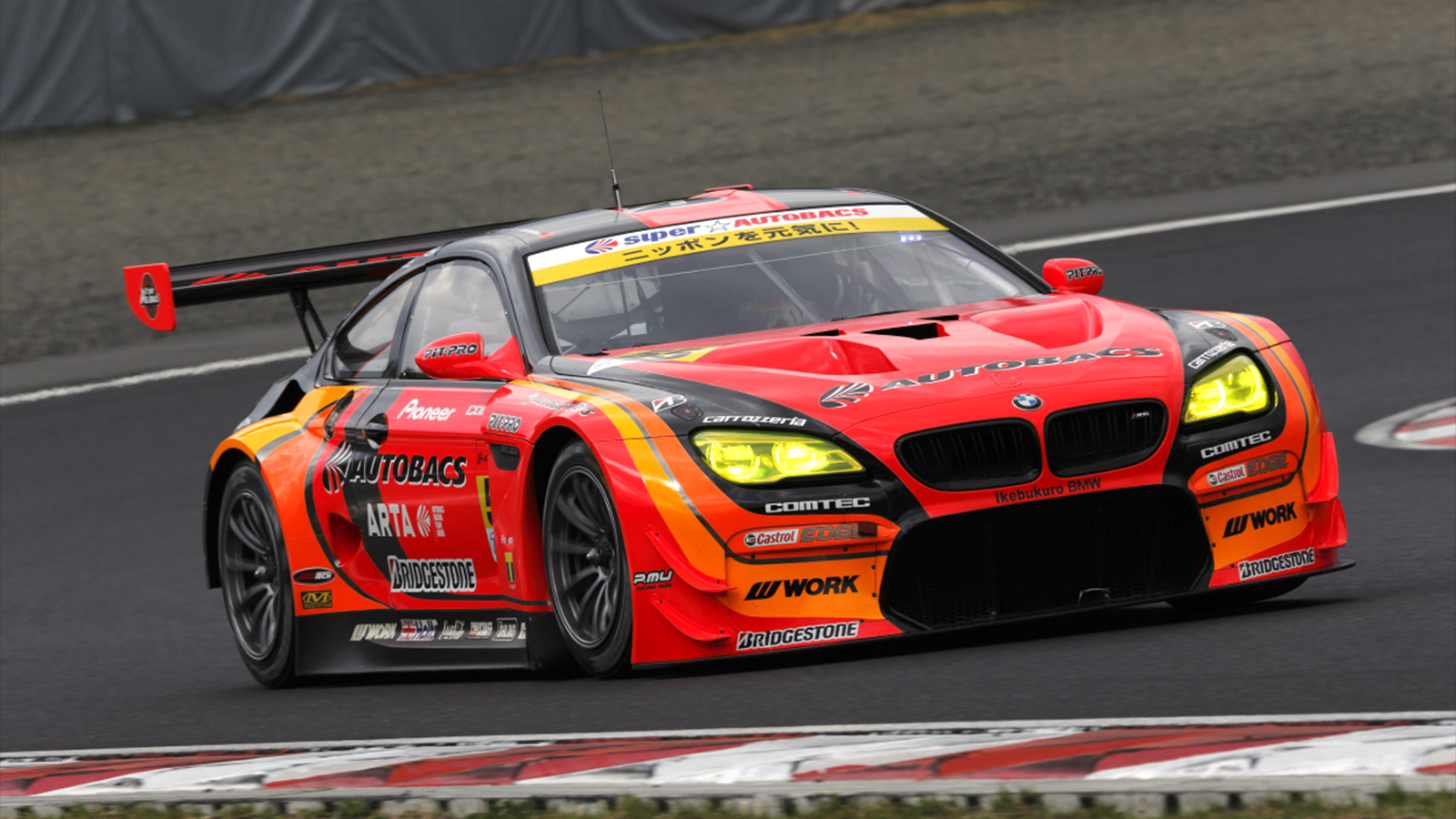 Podium Silverware Squarely in Walkinshaw's Sights as Super GT Makes First Visit of Year to Fuji Speedway