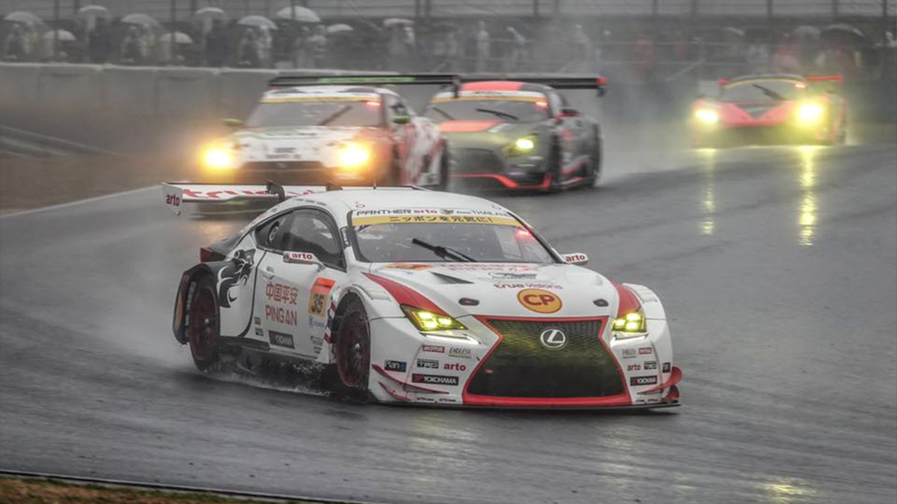 Rain Stops Play for Walkinshaw During Red-Flagged Super GT Opener at Okayama