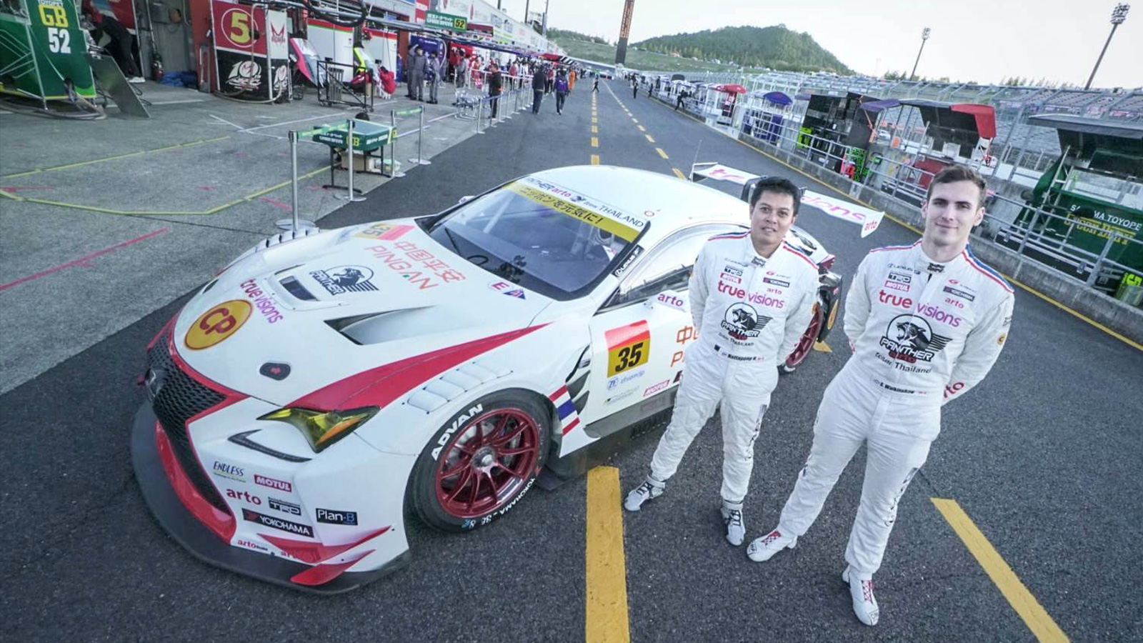 First round set for Okayama International Circuit in Japan in April.