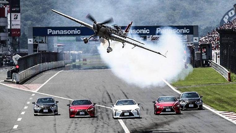 Fuji Speedway (2)