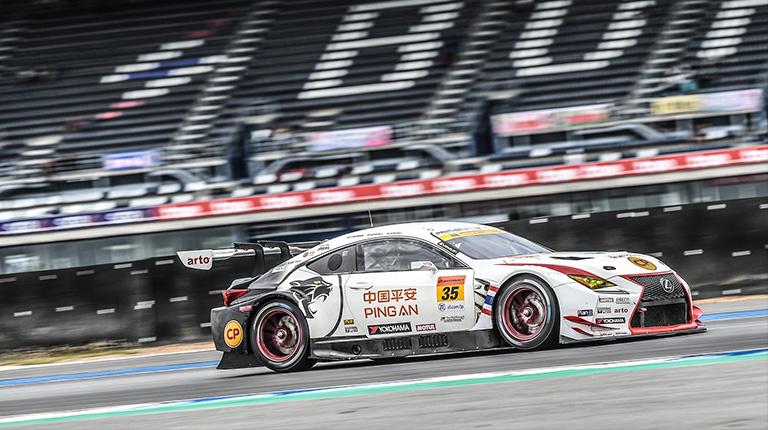2020 Autobacs Super GT Series calendar